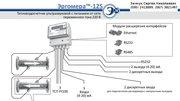 Водосчетчик ультразвуковой - магистральные водопроводы,  учет КНС,  Ду50,  Ду65,  Ду80,  Ду100,  Ду125,  Ду150,  Ду200,  Ду300,  Ду400,  Ду500,  Ду600,  Ду700,  Ду800,  Ду900,  Ду1000,  Ду1200-3000