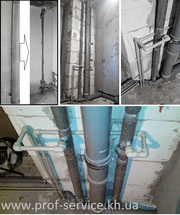 Водопровод,  канализация,  отопление. Харьков